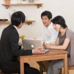 ネットワークビジネスのアポ取りで大切な3原則と6つの準備