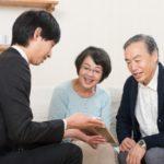 高齢者がネットワークビジネスを行うべき理由